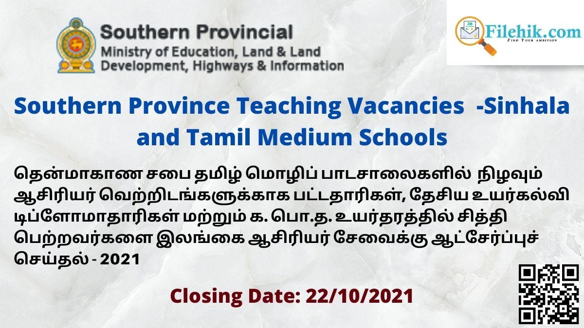 Southern Province Teaching Vacancies  -Sinhala And Tamil Medium Schools 2021
