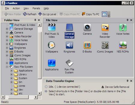 i-funbox-file-browser