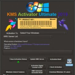 Windows KMS Activator Ultimate 2019 v4.8 [Latest]