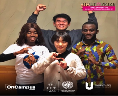 University Of Ghana Exchange Students In Japan To Participate In Hult Prize Regionals Summit In Malaysia