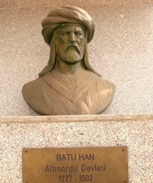 Хан Батий