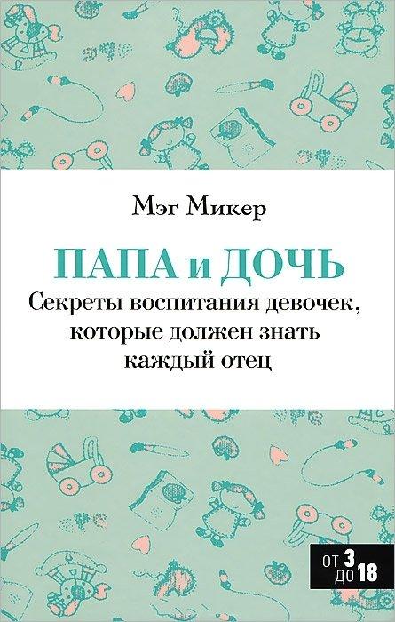 https://i1.wp.com/files.books.ru/pic/1835001-1836000/1835940/319436252c.jpg