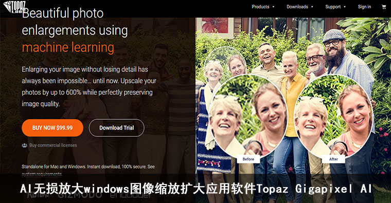 AI无损放大windows图像缩放扩大应用软件Topaz Gigapixel AI