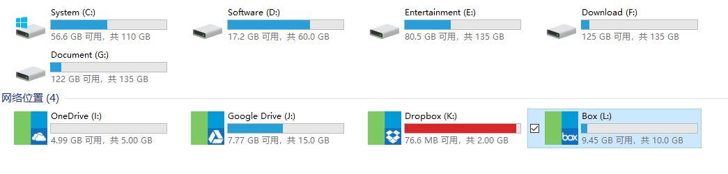 电脑硬盘空间不足?看这里,让你的硬盘空间无限大