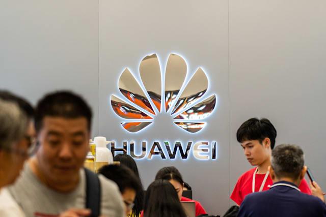 中国逮捕了五名华为前员工,因为他们在网上谈论有关华为向伊朗出售禁售电子设备