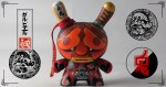Gabriel Carpio's Oni Dunny & Munny Customs