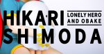 Hikari Shimoda's Lonely Hero and Obake from APPortfolio