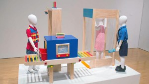 Nathaniel Lewis' Little Terrors: Playland Security
