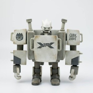 The Duang - Cube Bot - White