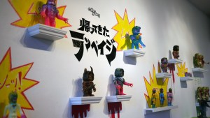 Rampage Toys' The Return of Rampage!! - Display Wall
