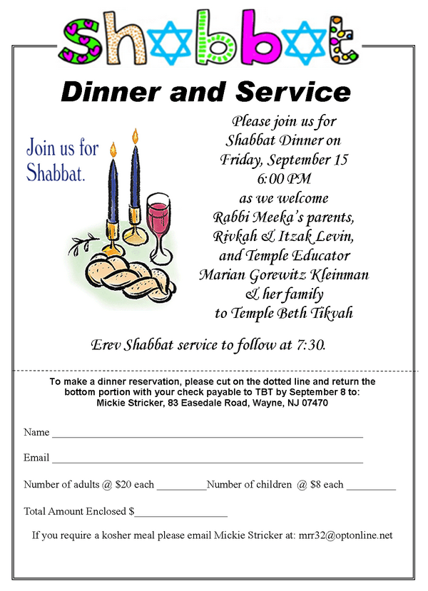 Shabbat Dinner and Service, 9/15, 6:00pm