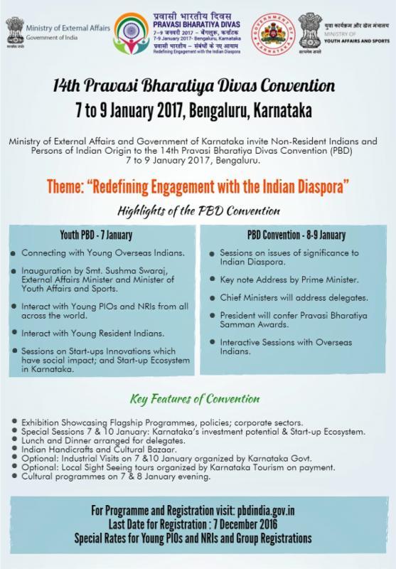 Pravasi Bharatiya Divas 2017 Flyer