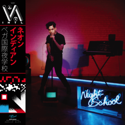 Neon Indian - VEGA INTL. Night School cover