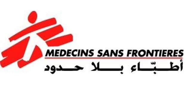 أطباء بلا حدود تؤكد انها مستمرة في دعم مستشفى الثورة بتعز وصرف مرتبات الموظفين