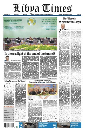 libyatimes.ly/pdf/LT1.pdf - 2009, September