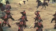 牛錄:八旗制度中最小的編制單位 - 中國軍視網