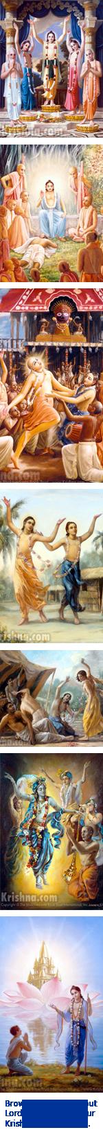 Lord Nityananda Balarama