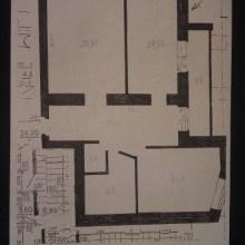 Увеличить - Объект №5199377-lotс Стартовая Продатся 2-х комнатная квартира улучшенной планировки 10-ти этажного кирпичного дома . Комнаты раздельные (25+17) на полах ламинат , в большой кухне (17 ) и прихожей (17) - керамогранит , с/у раздельный , ванная комната (8.5) со встроенным шкафом для белья и большой ванной. Подогрев полов . Лоджия застеклена и облагорожена . Интерьер выполнен из современных импортных материалов. Окна из немецкого профиля (REHAU) со стклами с напылением (climaguard solar). Стоят конверторы JAGA .Высота потолков 2.70 . В доме солидный контингент жильцов, хорошие соседи, чистый и уютный подъезд, консьерж . Есть придомовая закрытая парковка (бесплатная) . Окна выходят на северо-восток (солнце в первой половине дня) . Рядом с домом внутри квартала находятся 2 детских сада и школа, все необходимые магазины и остановка общественного транспорта в шаговой доступности. Разумный торг.: ,