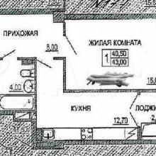 Увеличить - Объект №11382675-lotс : ,