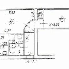 Увеличить - Объект №2196894-lotн Ленина Продаю по адресу пр.Ленина дом №115/1, 2 ком.изолированую квартиру, в хорошеи жилом состояние. В доме 1967 года постройки. Панельный дом в добротном состояние<br>Площадь: 43,8/24,8/7 кв.м., потолки высотой 2,70м. на 1 этаже в 5 этажном в панельном  доме, квартира не угловая, тихий двор, есть парковочные места<br>В этом году поменял трубы отопление и водопровода, счетчики на газ и воду, год назад установили новый металлопласт окна в подъезде, ведется капитальный ремонт подъезда и крыши дома. <br>Есть домофон. Установлены в квартире металлопласт окна в квартире и установлена новая сплит-система, из сантехники установлен новый унитаз и ванна. Полы линолеум <br>Золотое место на пр.Ленина, остановка