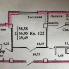 Увеличить - Объект №10582802-lotп ул. 23-я Линия Продаётся квартира в новом доме в р-не Нахичевань (пл. Карла Маркса). Элитный дом, на крыше дома расположена зона отдыха: барбекю, спорт площадка с тренажерами. В доме консьерж. На первом этаже расположен детский центр, бассейн. Из квартиры открывается шикарный вид на город.: ,
