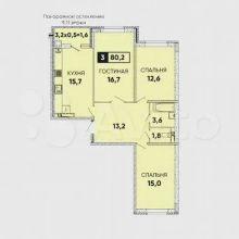 Увеличить - Объект №10442498-lotп ул. Вересаева Продаю квартиру в литере 7/2, ключи в октябре этого года, подходи льготная ипотека, индивидуальное отопление, садик, школа, развитая инфраструктура: ,