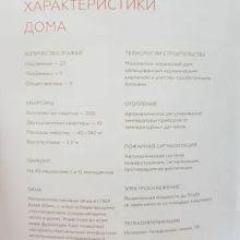 Увеличить - Объект №10930576-lotп : ,