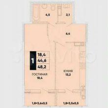Увеличить - Объект №10357746-lotп ул. Вересаева Подрядная квартира в литере 9/1Закрытая территория, индивидуальное отопление, садик, школа, до центра 15 мин, подходит льготная ипотека: ,