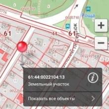 Увеличить - Объект №2625601-lotн : ,