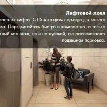 Увеличить - Объект №10851633-lotп : ,