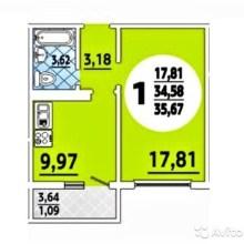 Увеличить - Объект №7478143-lotс Андреева Продается однушка в хорошем, новом доме ОТ ЗАСТРОЙЩИКА БЕЗ ПЕРЕПЛАТЫ!! Квартира с ремонтом под ключ: полностью все готово, переделывать ничего не надо, балкон застеклн, есть сантехника, счтчики, плита, мойка.Все необходимое в шаговой доступности: магазины, аптеки, поликлиника, торговый центр, остановка.Район спокойный, чистый, со свежим воздухом и хорошей транспортной доступностью. Кроме того одно из преимуществ района: низкие коммунальные платежи.В ПОДАРОК СЕРТИФИКАТ НА ПОКУПКУ МЕБЕЛИ 50000! ПОМОЩЬ В ПОЛУЧЕНИИ ИПОТЕКИ!: ,