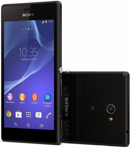 Latest Smartphones Sony xperia