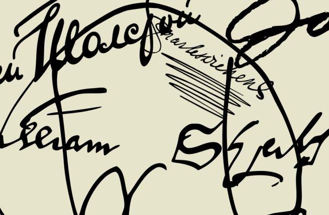 автографы123