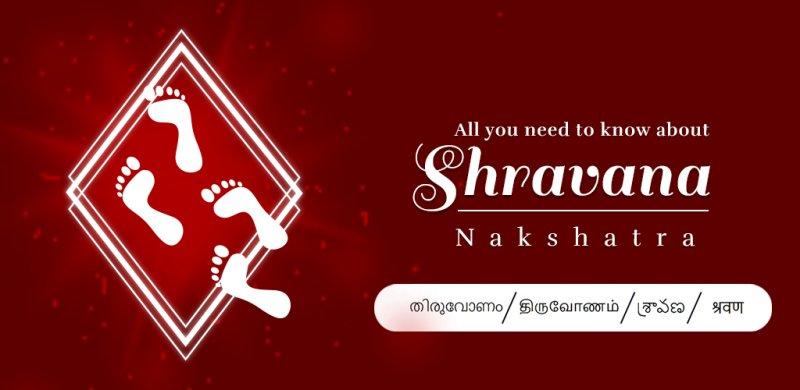 Shravana Birth Star