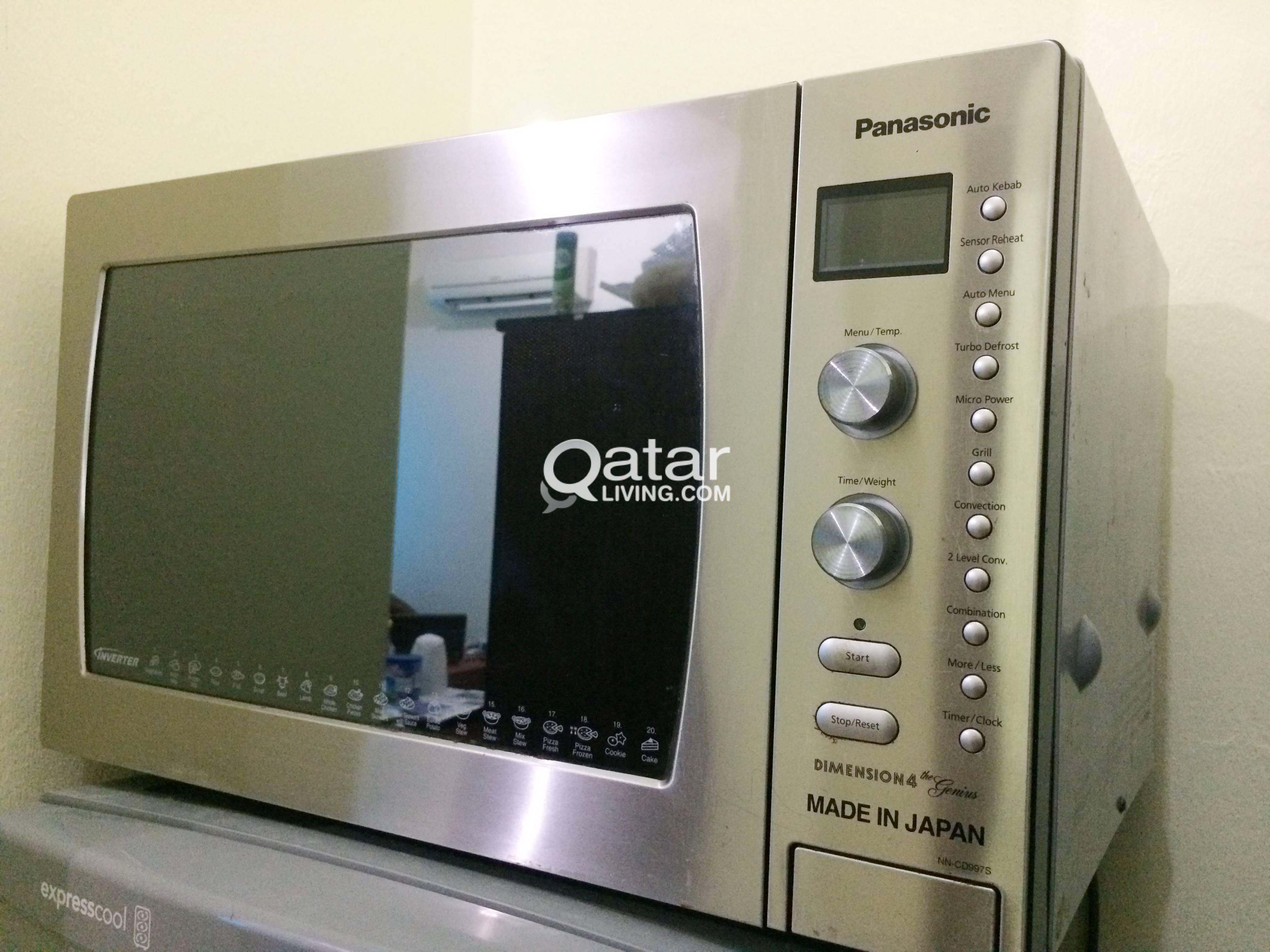 japan made panasonic microwave oven 42l