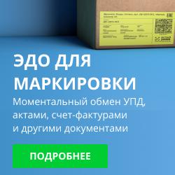 Контакты Аспект АТ | Ростов-на-Дону, Краснодар