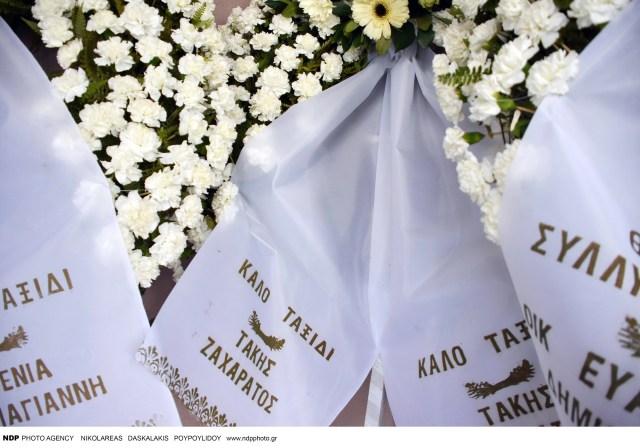 Κηδεία Βουγιουκλάκη