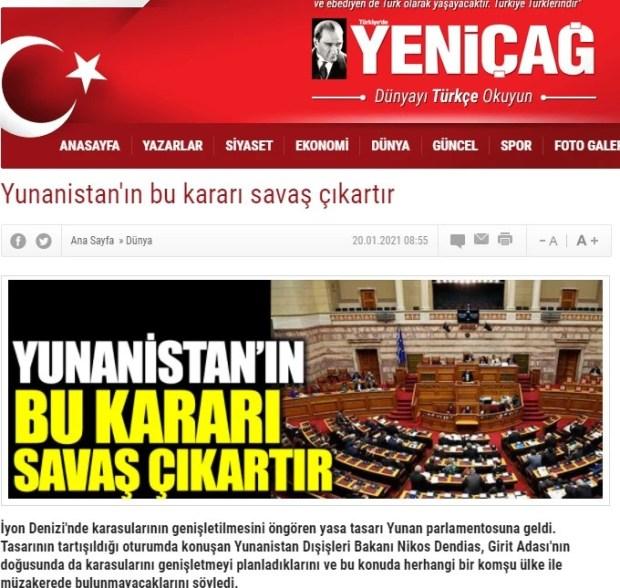 Τουρκικός Τύπος