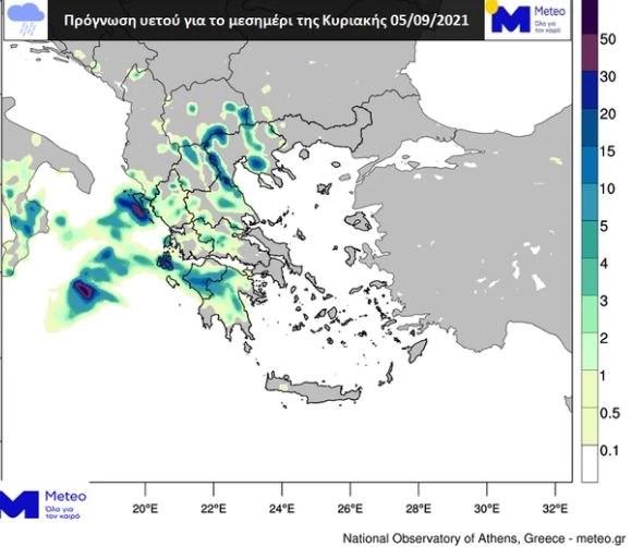 Καιρός: Σε ποιες περιοχές αναμένεται ραγδαία επιδείνωση - Κίνδυνος για πλημμύρες [Χάρτες]