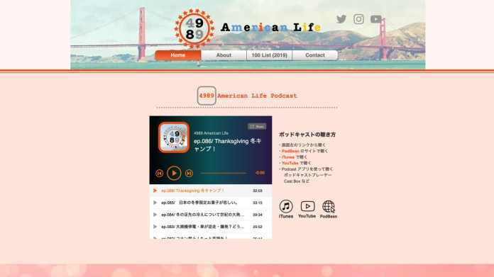 landing page for japanese language podcast