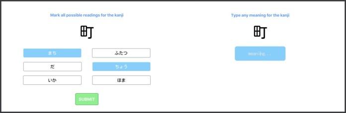 online japanese flashcard app