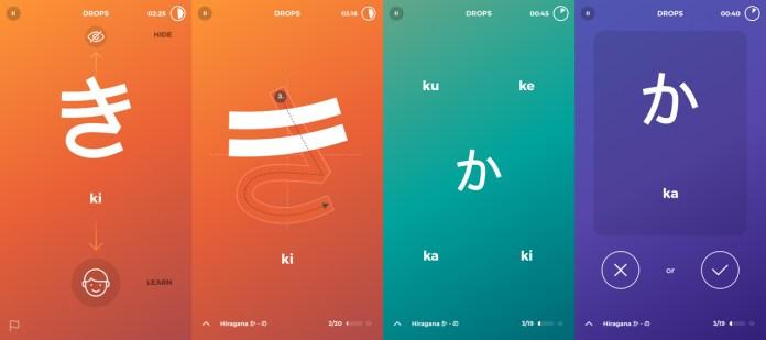 japanese language learning app screenshots