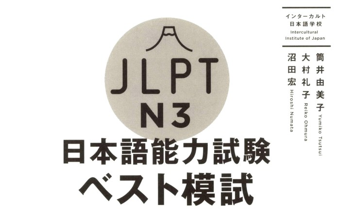 japan times publishing best n3 practice tests book cover