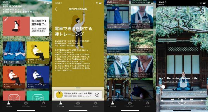 screenshots of InTrip (Zen Meditation App)