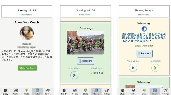 screenshots of Speechling app