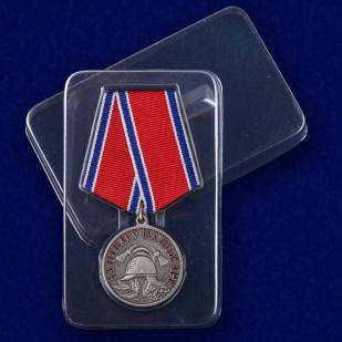 Медаль России За отвагу на пожаре