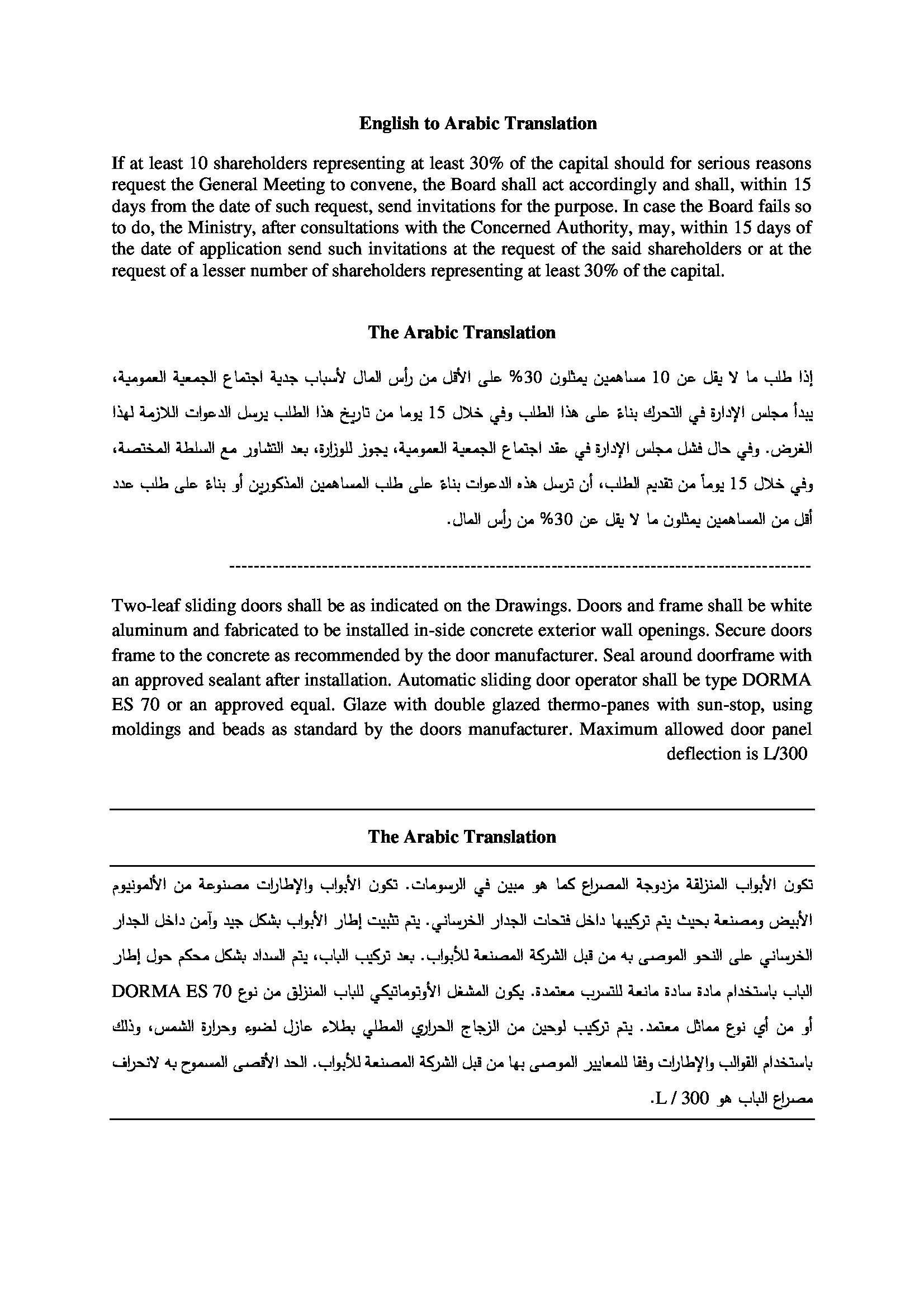 Arabic To English Translation Services I Bespoke Cost