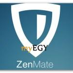 تحميل برنامج zenmate للكمبيوتر