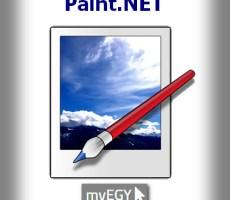 تحميل برنامج تعديل الصور والكتابة عليها للكمبيوتر برابط مجانى 2018