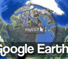 تحميل برنامج جوجل ايرث عربي كامل اخر اصدار للكمبيوتر google earth 2018